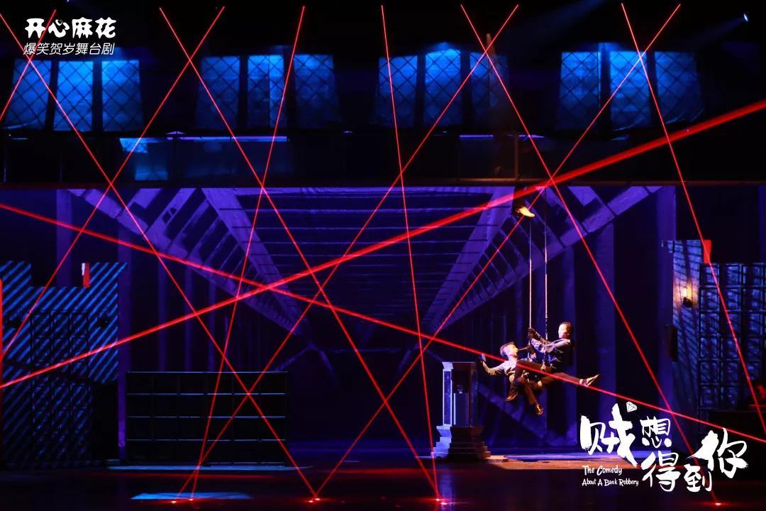 2020舞台剧《贼想得到你》郑州站