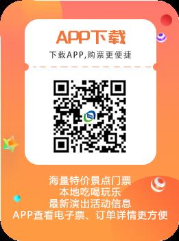 down_app.png