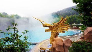 热龙温泉 (7)
