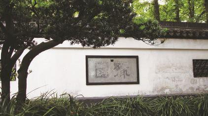 豫园石碑.jpg