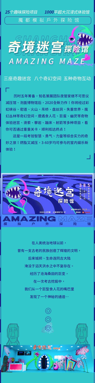 微信图片_20201215154706.jpg