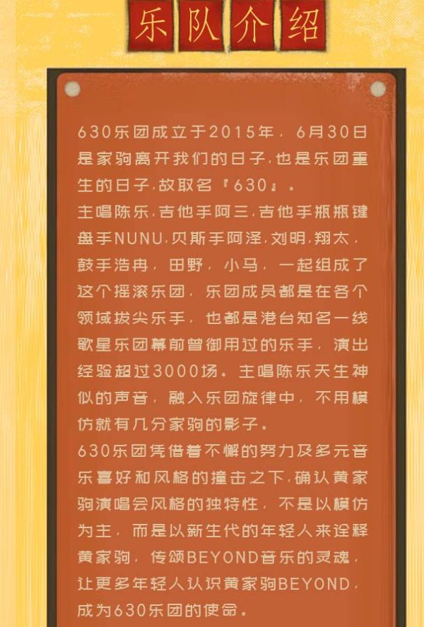 微信图片_20201217150025.png
