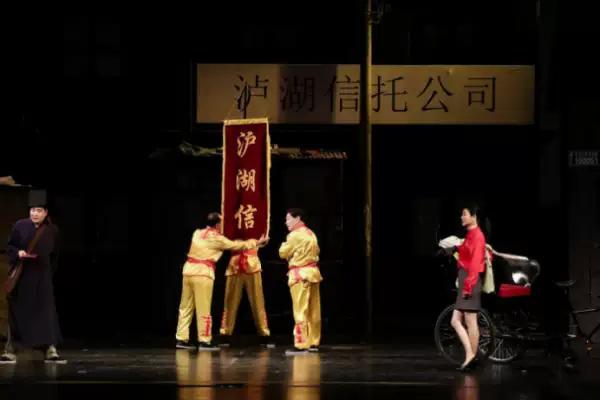 话剧《红马甲》北京站