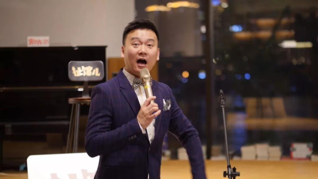 扯馆儿喜剧专场 重庆站