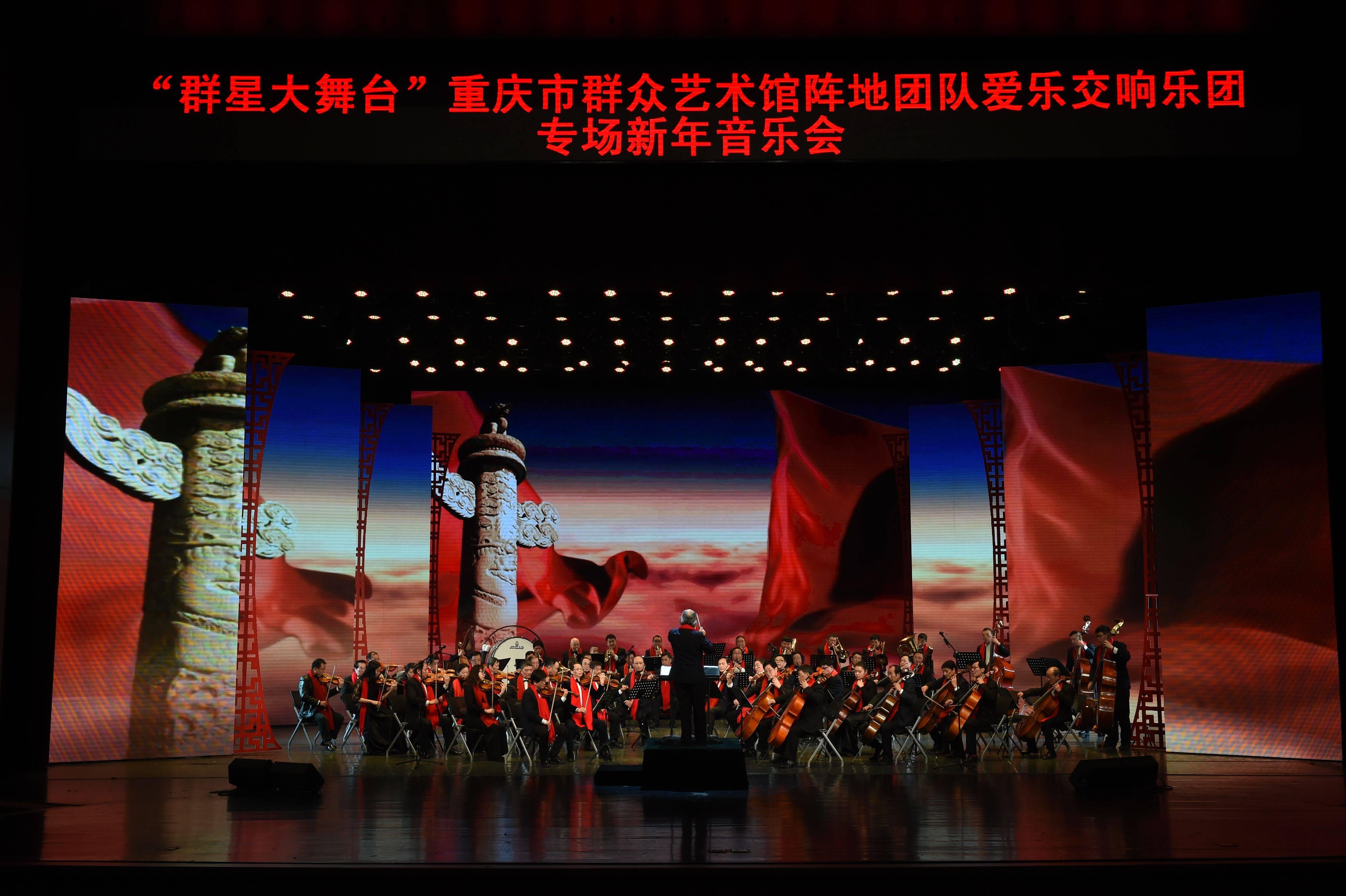 src=http___culturecloud.oss-cn-hangzhou.aliyuncs.com_beipiao_201914174055GAf7M85nndkg6IgjiiHdZt9REp1dWh.jpg&refer=http___culturecloud.oss-cn-hangzhou.aliyuncs.jpg