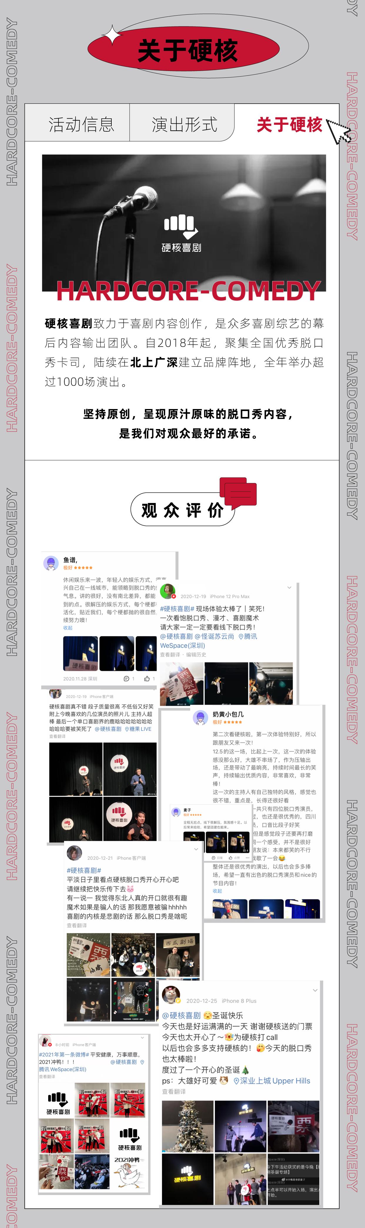 康解4.jpg