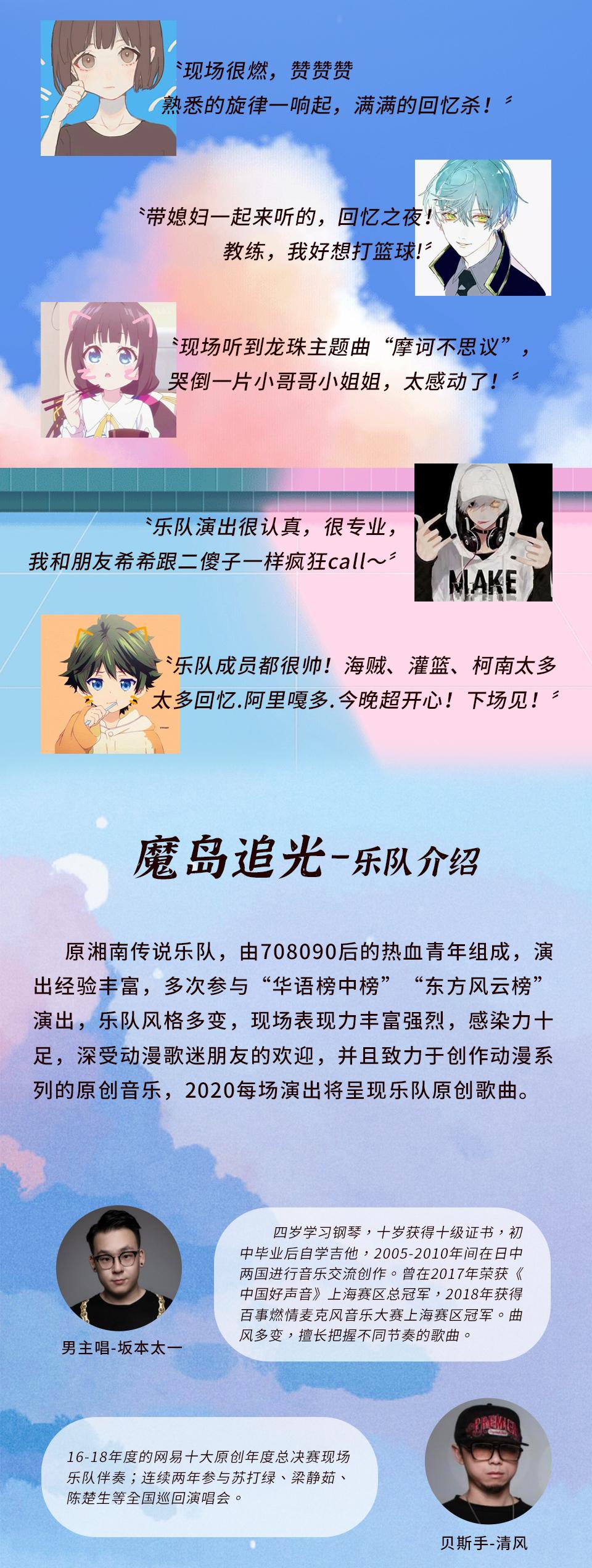 动漫长图文_07.jpg