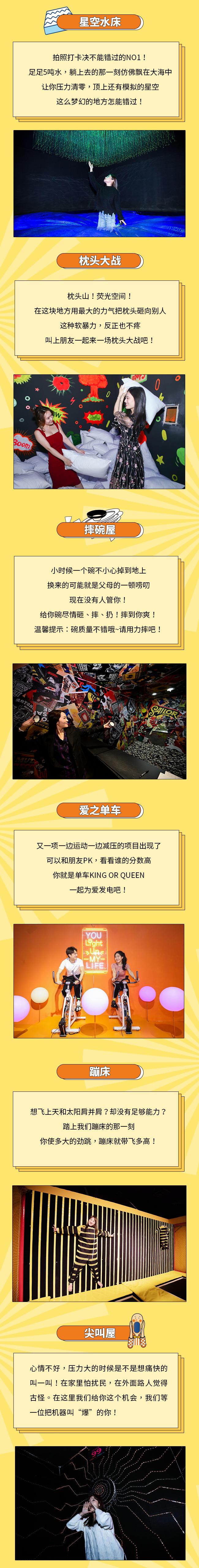 北京奇葩-无二维码-恢复的_04.jpg