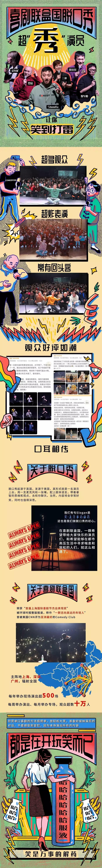 微信图片_20210621165242.jpg