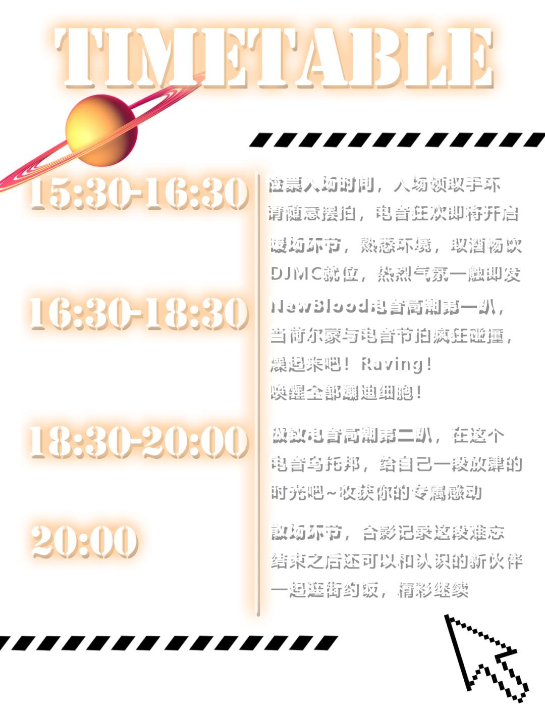 /uploads/image/2021/06/22/5658a2e5387b408e13d0506ee8d41af3.png
