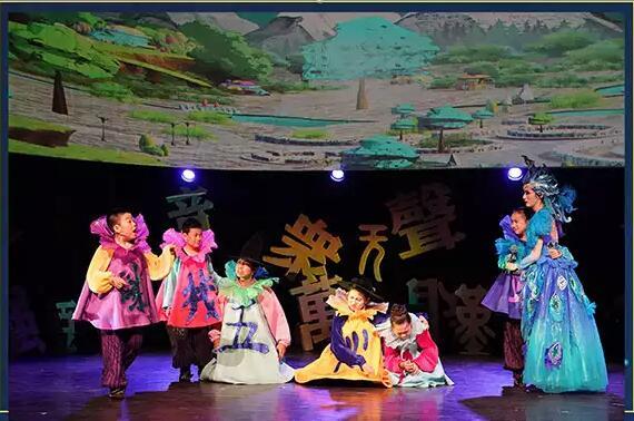 《汉字王国之成语秘境》北京演出门票