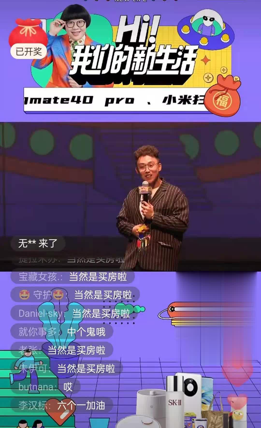 广州智同笑合笑咖6个1脱口秀专场