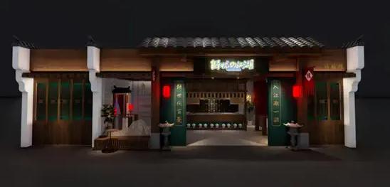 解忧江湖(杭州馆)