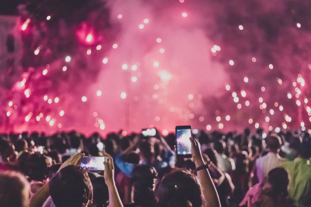 2021成都元气森林音乐节门票、时间、地点
