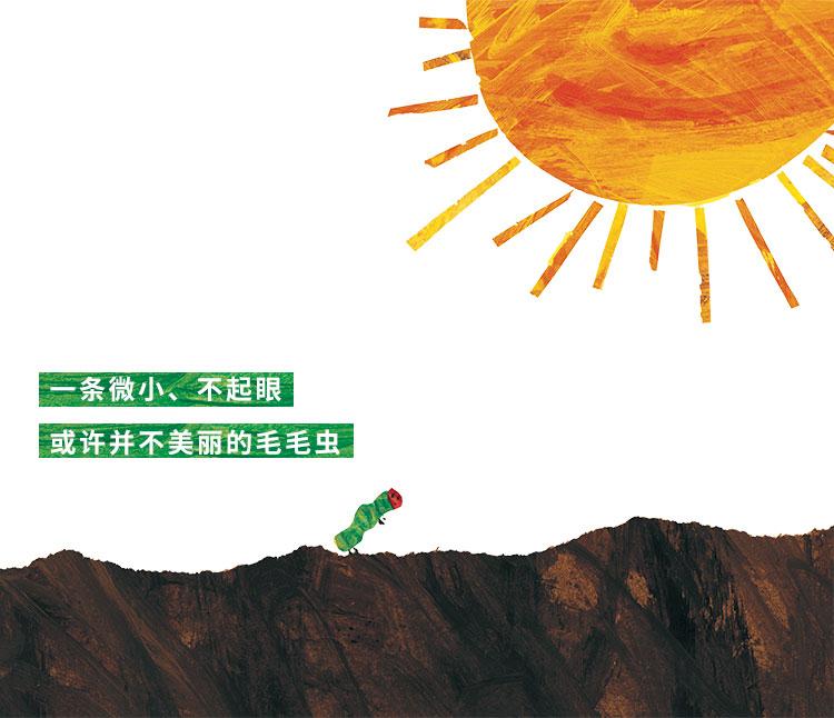 巡演长图文_08.jpg