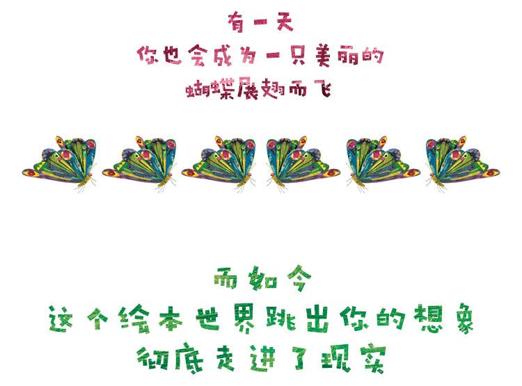 巡演长图文_14.jpg